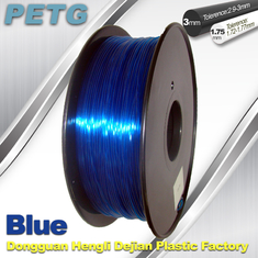 ประเทศจีน 3D Printing Rapid Prototyping High Transparent Blue PETG Filament  1kg / Spool ผู้ผลิต