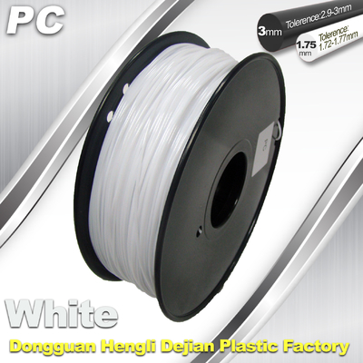 1.75 / 3.0 มม. PC Filament White สำหรับ RepRap, Cubify 3D Printer Filament