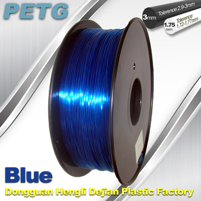 3D Printing Rapid Prototyping High Transparent Blue PETG Filament  1kg / Spool